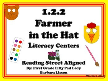 Reading Street Centers and Printables  (Farmer in the Hat)