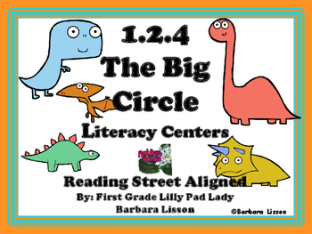 Reading Street Centers and Printables (The Big Circle)