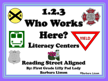 Reading Street Centers and Printables (Who Works Here?)