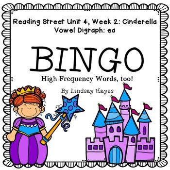 Reading Street: Cinderella BINGO Vowel Digraph ea