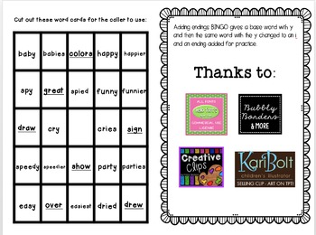 Reading Street: Cinderella BINGO adding endings- words ending with y
