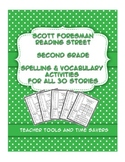 Reading Street 2nd Grade Spelling & Vocabulary Activities