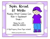 Reading Street Common Core AMAZING Word Game ~ Spin, Read, & Write ~ Grade 1