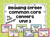 Reading Street Common Core Centers Unit 2 (First Grade)