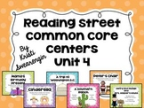 Reading Street Common Core Centers Unit 4 (First Grade)