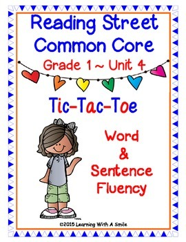 Reading Street Common Core First Grade FLUENCY Unit 4: TIC-TAC-TOE Game