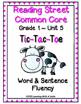 Reading Street Common Core First Grade FLUENCY Unit 5: TIC-TAC-TOE Game