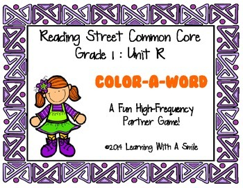 Reading Street FIRST GRADE (UNIT R) High Frequency Partner