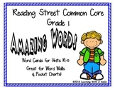 Reading Street Common Core Grade 1 AMAZING WORDS for Word Walls/ Pocket Charts