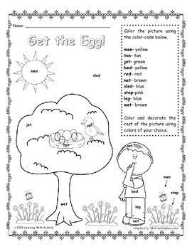 Reading Street FREE Grade 1 GET THE EGG! Color By Word Unit 1.5