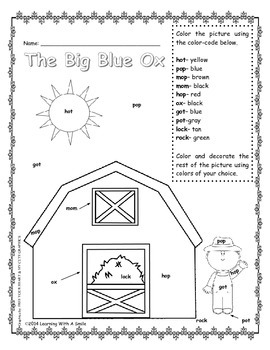 Reading Street Common Core ~ Grade 1 ~ FREEBIE ~ Color by Word ~ THE BIG BLUE OX