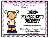 Reading Street First Grade High-Frequency Frenzy — Whole Year!