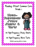 Reading Street GRADE 1 High Frequency Study Guides/Tests U