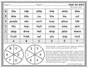 Reading Street First Grade UNIT 2 Spelling, HF, Story Words: Spin to Win! Game