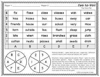 Reading Street First Grade Spelling, HF, Story Words GAME Unit 3