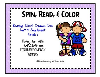 Reading Street FIRST GRADE Amazing & HF Words (Book 5) - Spin, Read, & Color