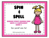 Reading Street Common Core ~ Spin & Spell ~ Word Work ~ Literacy Center ~ Gr. 1