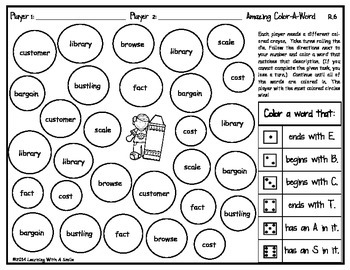 Reading Street Common Core Unit R ~ Amazing Color-A-Word Partner Game Grade 1