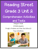Reading Street Comprehension Unit 2 Grade 3