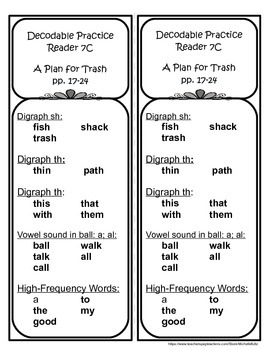 Reading Street Decodable Reader List for First Grade Unit Two