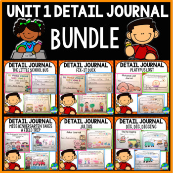 RS  SideKick Detail Journal Unit 1 Bundle {Compatible with Reading Street}