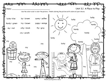 Reading Street FREEBIE First Grade Color By Word A PLACE TO PLAY Unit 3.1