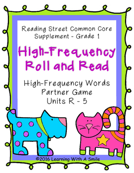 Reading Street FIRST GRADE High-Frequency Partner Activity