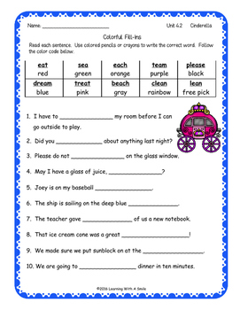Reading Street FIRST GRADE Unit 4 Colorful Fill-Ins - Spelling Words