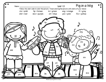 Reading Street First Grade FREE Color by Word PIG IN A WIG Unit 1.2