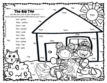 Reading Street FREE First Grade THE BIG TOP Color By Word R.4