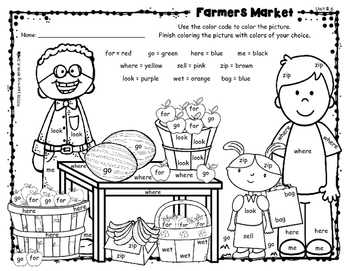 Reading Street FREE Grade 1 FARMERS MARKET Color By Word Unit R.6
