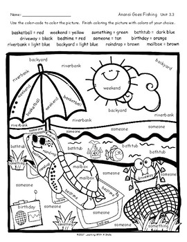 Reading Street FREE Second Grade Color by Word ~ Anansi Goes Fishing