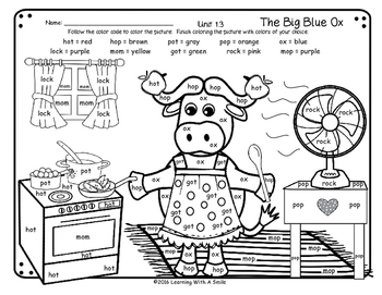 Reading Street First Grade FREE The Big Blue Ox COLOR BY WORD  Unit 1.3