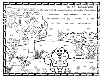 Reading Street FREEBIE Color By Word DOT AND JABBER Unit 5.3 Spelling