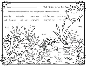 Reading Street FREEBIE Color By Word RUBY IN HER OWN TIME Unit 3.2
