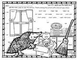 Reading Street FREEBIE Color by Word MOLE AND THE BABY BIRD Unit 5.2