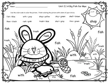 Reading Street FREEBIE First Grade A BIG FISH FOR MAX Color-By-Word
