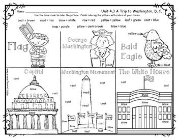 Reading Street FREEBIE First Grade: A Trip to Washington, D. C. Unit 4.3