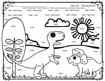 Reading Street FREEBIE First Grade Color-By-Word: THE BIG CIRCLE Unit 2.4