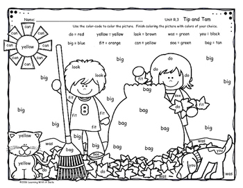 Reading Street GRADE 1 FREEBIE Tip and Tam Color By Word Unit R.3