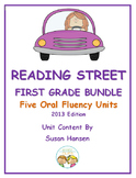 Reading Street First Grade Bundle Oral Fluency Practice