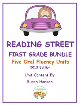 Reading Street First Grade Bundle Oral Fluency Practice