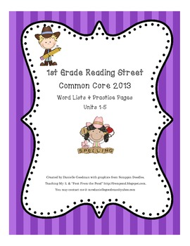 Reading Street First Grade Common Core Word Bundle Pack