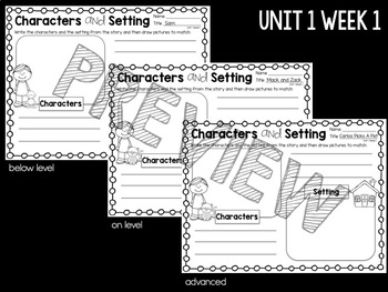 Reading Street First Grade Comprehension Worksheets Unit 1-5 BUNDLE