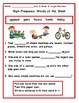 Reading Street First Grade High Frequency Word Activities