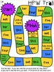 Reading Street First Grade High-Frequency Word Trail Game ...Unit 1