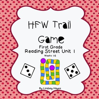 Reading Street First Grade High-Frequency Word Trail Game
