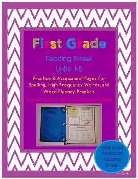 Reading Street First Grade Practice~ Assessment~ Homework Pages