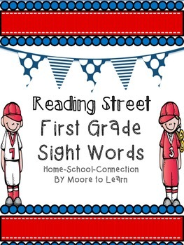 First Grade Sight Words (Baseball Theme)