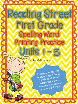 Reading Street First Grade Spelling Practice { Pages for the WHOLE year! }